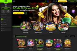 888casino home page