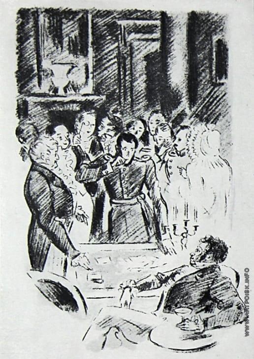 азартные игры и великие классики литературы
